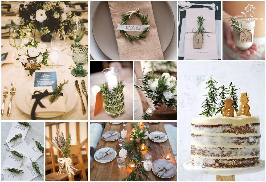 Свадьба зимой идеи оформления