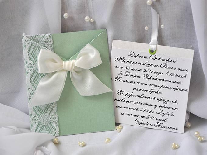 Запрошення на весілля текст зразок