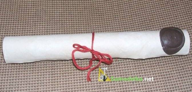 Как сделать свиток