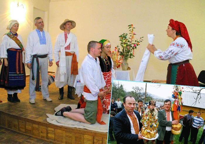 Бракосочетание на украинском