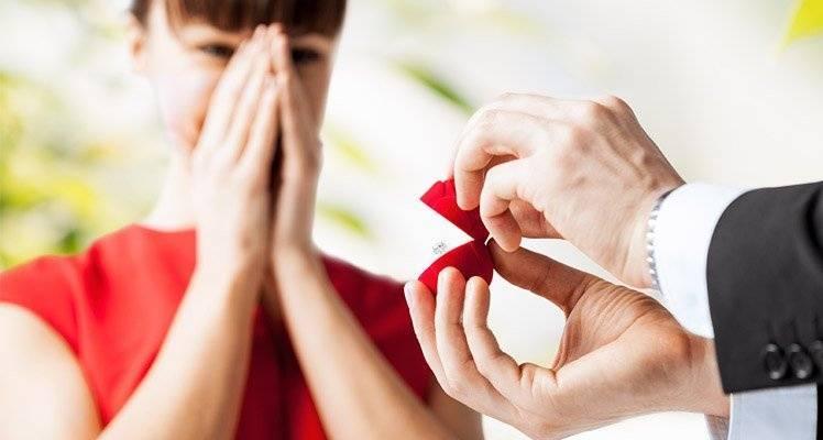 Как сделать предложение без кольца