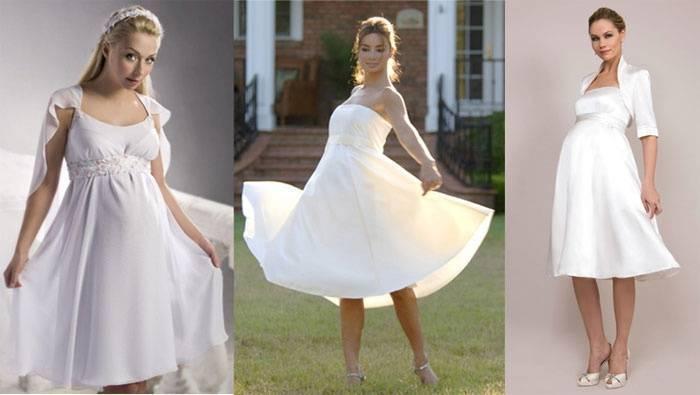 Свадебные платья с завышенной талией