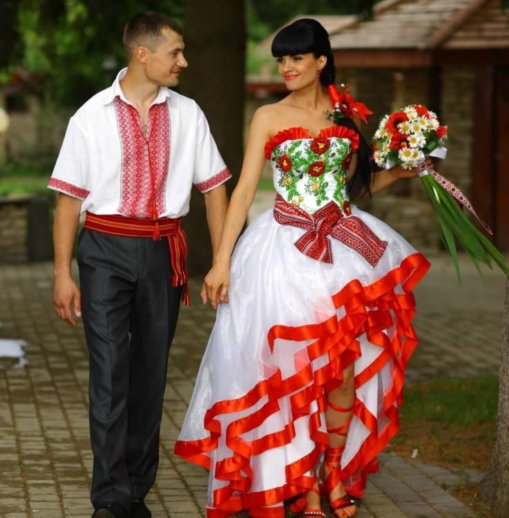 Сватанье невесты на украине