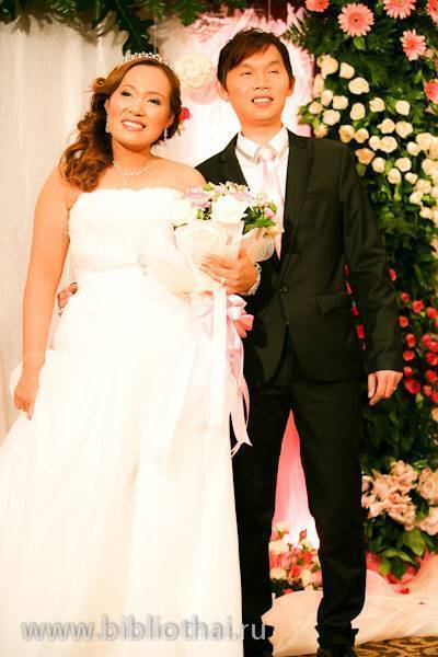 Таиланд свадебная церемония