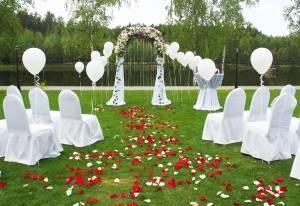 Что такое выездная регистрация брака