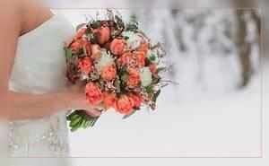 Букет невесты зимой какие цветы выбрать