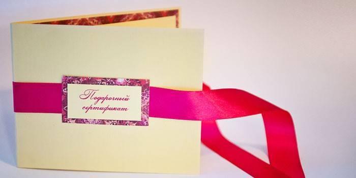 Подарок родителям на 25 лет совместной жизни