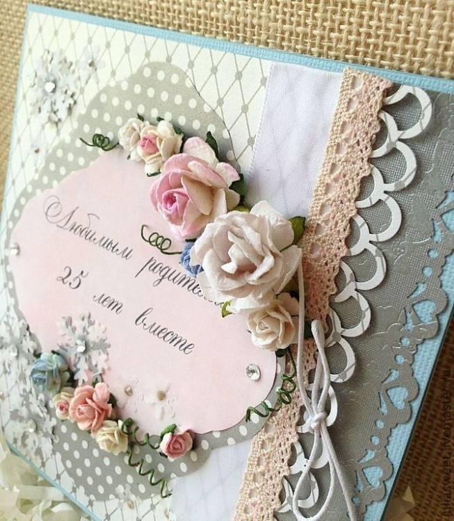 Песни про серебряную свадьбу