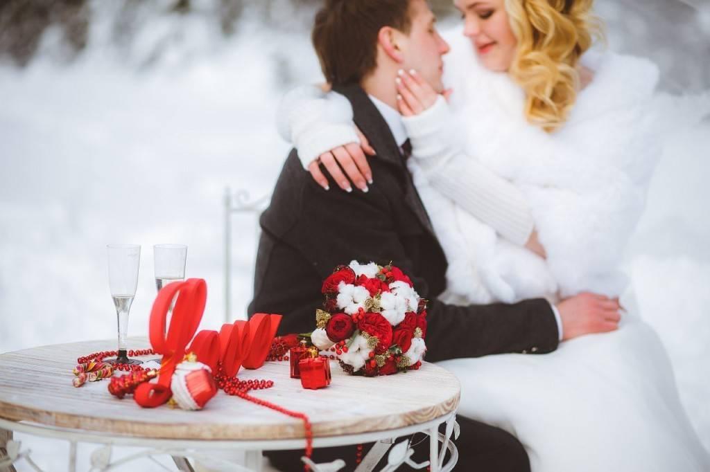 Как проводится свадьба