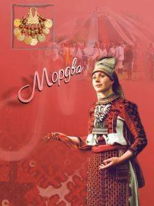 Мордовские обряды