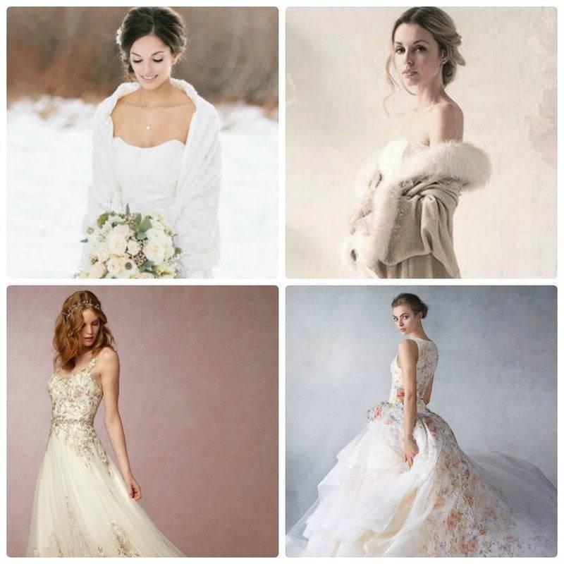Описание свадебного платья