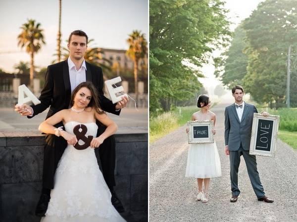 Надпись семья для фотосессии шаблон