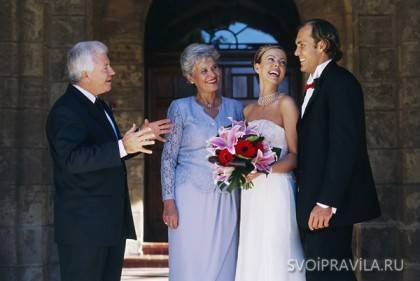 Что дарят родители невесты родителям жениха