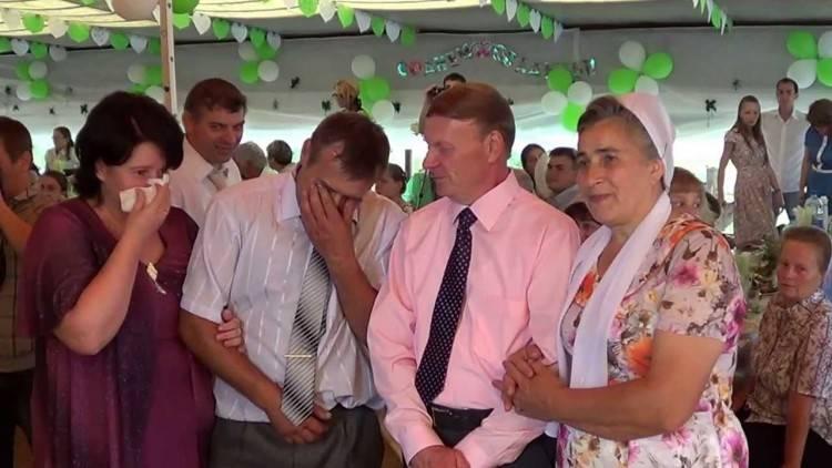Песни для родителей на свадьбе