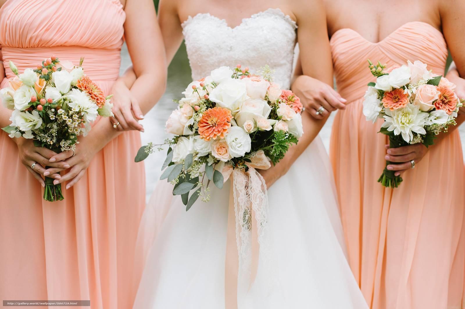 Персиковое свадебное платье