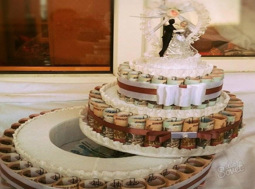 Торт из денег фото