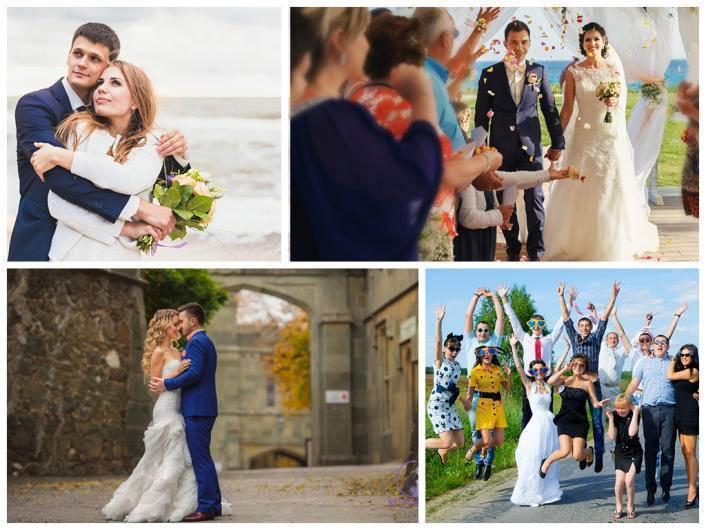Свадьба без торжества как провести